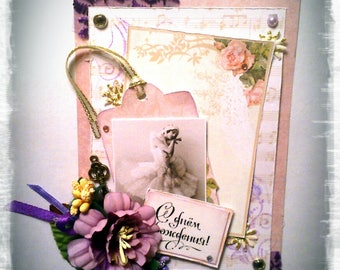 "Card ""Giselle, ou les Wilis. Vintage"""