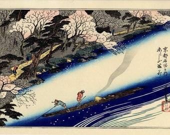 Japanese print (Edition 1970) Hiroshige - views of Kyoto - Arashiyama