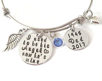 I used to be his angel now he's mine, Dad Memorial Bracelet, Memory of Dad, Memorial Jewelry, Loss of Dad,Remembrance Jewelry,loss of father