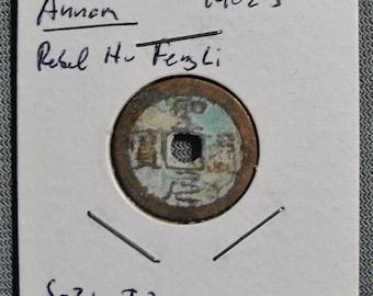 Annam (Vietnam) The Rebel Hu Feng Li 1402-03 AD, Cash Coin