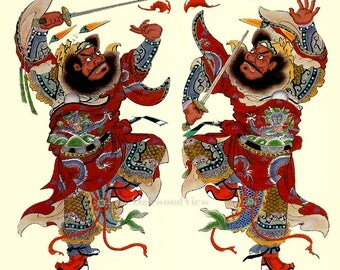 Chinese New Year Print Chung Kuei Demon Queller, Vintage Asian 1983 8x10 Book Art Print, Yangliuching, FREE SHIPPING
