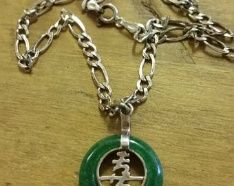 Chinese Jade Hallmarked Sterling Silver 925 Necklace