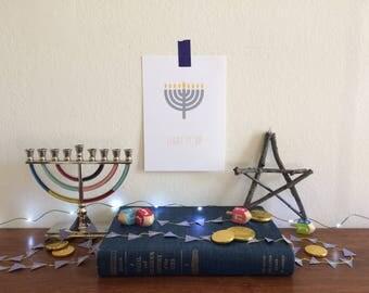Light It Up Illustrated Grey Menorah Art Print | Hanukkah Decor | Instant Download