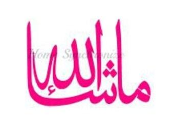 Arabic Islamic Stencils Home Decor By Homesynchronize On