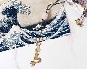 Mermaid pendant, brass & pink gemstones, rose quartz, watermelon tourmaline, mermaid necklace, sea creatures