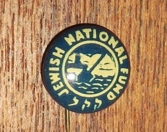 Vintage Jewish National Fund Pin Back Button - Free Shipping