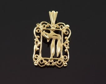 14k Filigree Hebrew Jewish Charm/Pendant Gold