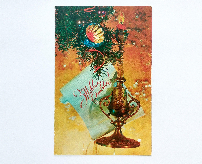 vintage postcards christmas card christmas gift gifts retro postcard soviet new year card print postcard art