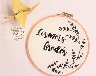 Custom Logo embroidery hoop