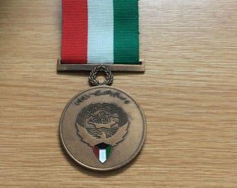 Kuwait Liberation Medal 5th Class