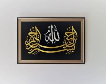 Bismillah Arabic String Art,  Bismillah Calligraphy, Bismillah Art, Arabic Calligraphy Wall Hanging