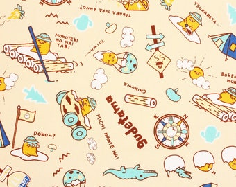 """Gudetama, Lazy Egg Sanrio Character Fabric made in Japan FQ 45cm by 53cm or 18"""" by 21"""""""