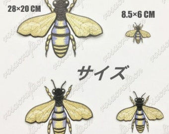 Embroidered clothes bee patches for clothing with it clothing bike patch patchwork badge no.40