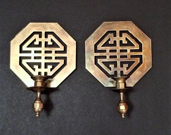 Brass Wall Sconces, Mid Century, Brass Wall Decor, Brass Candlesticks, Vintage Brass, Candle Holders, Brass Decor, Dining Room Decor
