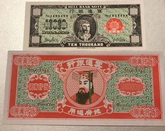 Ancestor Money