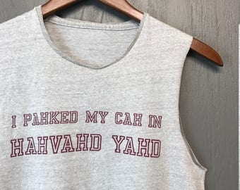 S * Vintage 80s Harvard Yard cut off t shirt