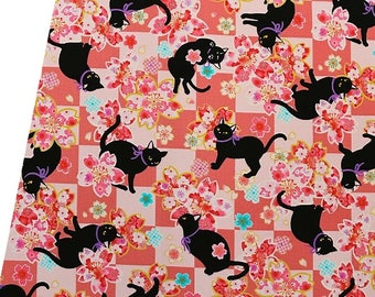 Cat fabric - Polka dot - cat - Coupon 50x50cm - TU100 pink floral fabric