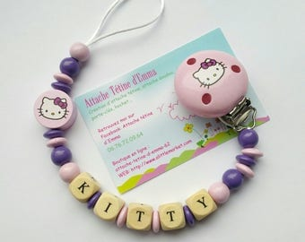 Hello Kitty pink pacifier
