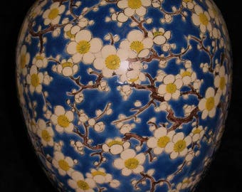 Japanese studio porcelain vase with Ume plum blossom design sign