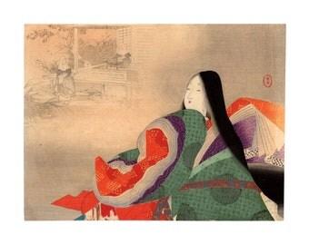 Empress Tokuko (Mizuno Toshikata) N.1 kuchi-e woodblock print