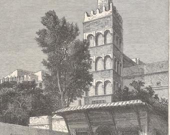 Algeria 1882, The Zaouia of Sidi-Abderrahman, Old Antique Vintage Engraving Art Print, School, Monastery, Men, Women, Children, Ornamental