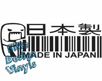 Made in japan Decal