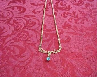 """Vintage 14"""" December charm necklace"""