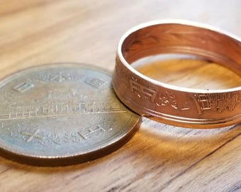 Japanese 10 Yen Coin Ring