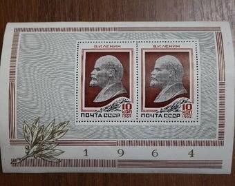 Soviet post stamp Block lenin, Vintage stamps 1960s made in USSR
