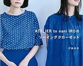 Livre de Nani Iro couture - ATELIER de nani IRO couture placard par Naomi Ito