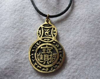 Asian Pendant ~ Good Luck Necklace ~ Large Brass Pendant ~ Custom Necklace Men ~ Wealth Longlife