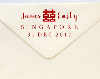 Save The Date Stamp - Chinese Double Happiness - Rubber Stamp or Self-inking Stamp