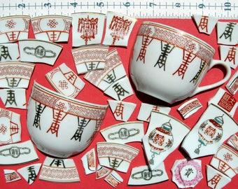 Oriental Chinese Lanterns Broken China Mosaic Tiles and half cups