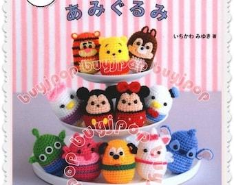 Japanese Craft Pattern Book Crochet Disney Cartoon Character Goofly Pluto Osward Mickey Amigurumi