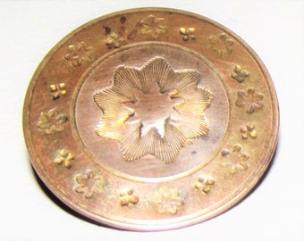 Antique Button ~ Colonial Brass Button Sun Pattern~ Metal Button w/ Stamped & Engraved Design ~ 18th Century Button