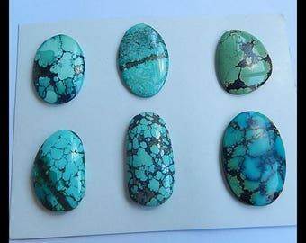 SALE,6 PCS Turquoise Gemstone Cabochons,21.5g(Cb026)