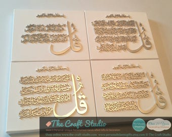 The four Quls. Islamic wall art. 3D handcrafted lettering. Premium grain deep frame canvas