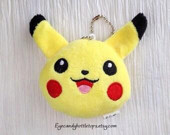 Yellow Kawaii Keychain
