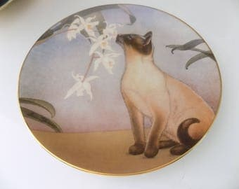 Vintage 1989 Cats and Flowers plate by Irene Spencer Nose in Bloom Danbury Mint - old cat plate