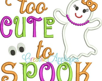 Personalized Halloween Ghost I'm So Cute It's Scary Applique Shirt or Onesie for Boy or Girl