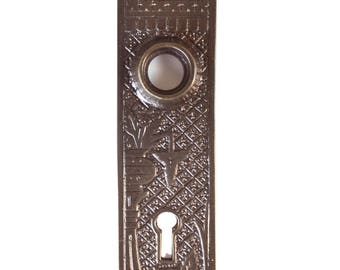Urn and Flower Aged Bronze Back Plate Door Hardware Victorian Style Small