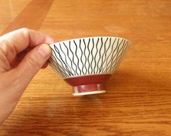 Lovely Vintage Rice Bowl