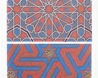 Owen Jones - The Grammar of Ornament - Stunning 1800s Lithograph - Moorish Spanish Art (P42**)