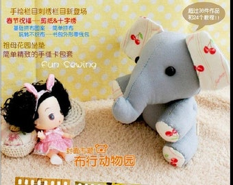 """18 SEWING DOLL PATTERN-""""Pomelo Handicraft Fun Sewing""""-Japanese Craft E-Book #143.Instant Download Pdf file.Sewing Stuffed Toy,Animal."""