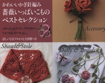 Asahi Original. Crochet Best Selection - Rose & Rose - Japanese Craft Book - Crochet Patterns - PDF - ebook - Instant Download