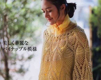 Let's Knit Series for Spring Summer - Japanese Craft Book - Crochet Patterns - Knitting Patterns - PDF - ebook - Instant Download