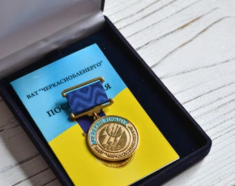 AUTHENTIC. Medal of ukraine. Medal of Labor Veteran of Ukraine in Energy with personal document