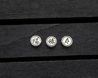 4pcs- 6mm Sterling Silver Beads,Sterling Silver Spacer Bead,Happiness,Prosperity,Longevity,Silver flat round beads