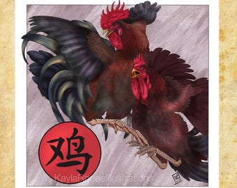 Chinese Zodiac / New Year - Year of the Rooster - Print