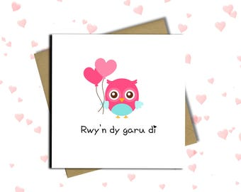 Welsh Valentine Card, Welsh Valentine's, Dydd Santes Dwynwen Hapus, Card For Wife, Husband, Girlfriend, Boyfriend